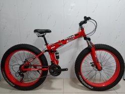 2021 nuovo modello 26*4.0 bicicletta pieghevole Mountain Bike con equipaggiamento