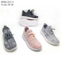 أفضل مبيعات أحذية فلاي نit رياضيّة أزياء رياضية عارضة ل الأطفال (FF02-211-1)