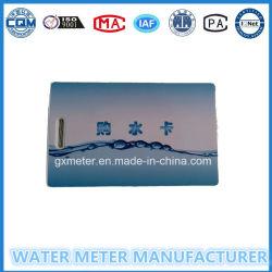 前払いされたスマートな水道メーターのためのIC/RFのカード