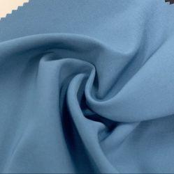 防水織物の衣服屋外ファブリック450d 88ポリエステル12スパンデックスの登山の布の銀イオン抗菌ファブリック