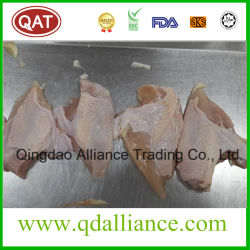 Halal congelados de carne de pechuga de pollo con piel