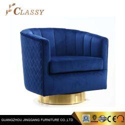 Современная роскошь и один диван синий конец ванна с Golden-Funishing из нержавеющей стали