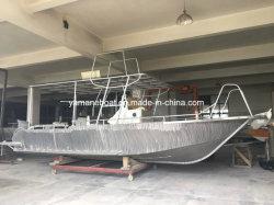 2017新しいモデルのアルミニウム漁船
