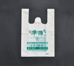 أكياس Pbat Pla البلاستيكية الحيوية أكياس القمصان التائية المنزل