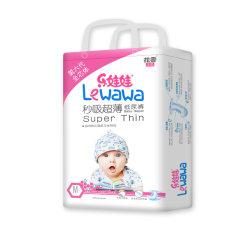 2020 Hot vender produtos Supersoft Grau descartáveis um bebê de qualidade puxe fraldas rótulo privado