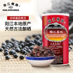 Yang Jiang konservierte Bohnen mit Perlen-Fluss-Brücken-Marken-natürlichen alten gegorenen Nicht-GVO konservierten Bohnen des Ingwer-500g