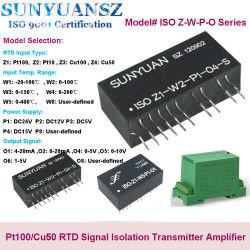 مزود بأسلاك ذات ثلاثة أسلاك، مزود بأربعة أسلاك، مزود بتراشستور حراري PT100/Cu50/PT1000، إدخال إشارة إلى الإشارة التناظرية محول معزول