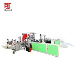 機械を作るRfqzのPE BOPPの側面のシーリングポリ袋