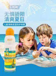 OEMの赤ん坊の自然な日焼け止めの顔の日焼け止めおよびボディ日焼け止めの霧のスプレーの表面ローションに在庫がある