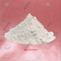 تأثيرات قتل كبيرة لمبيدات كيزالوف-P-ethyl 5%EC