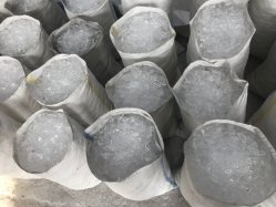 ガラス生産のための高い純度の石英ガラス