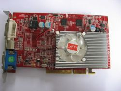 ATI Radeon X1650(512M DDR2 AGP)