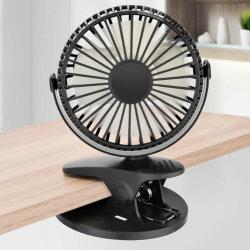 Мини-Desk вентилятор с 360 градусов зарядка через USB закрепите вентилятор поощрения подарки