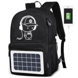 太陽電池パネルの男女兼用充満充電器のブックバッグのパックのギフトの太陽電池のエネルギーによって動力を与えられる学校のバックパックのMochilas袋の黒ポリエステル
