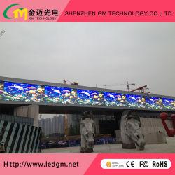 ستارة LED خارجية كاملة مقاومة للماء P16/P20/P25/P31.25/P50، إعلان رقمي تجاري كبير