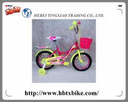 Безопасности Hot-Sale Детский велосипед/Cute детей велосипед
