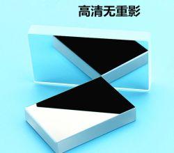 La reflexión total Superficie frontal Espejo Espejo Espejo de aluminio de tamaño personalizable