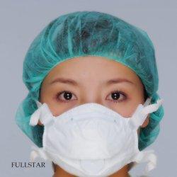 Одноразовые внутреннее кольцо подшипника или сложенном N95 маску для лица с или без клапана