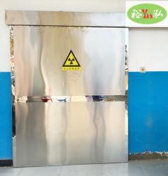 Рентгеновская Панель двери можно настроить двери