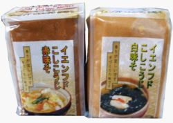Deliciosa y sabrosa de la harina de soja a granel