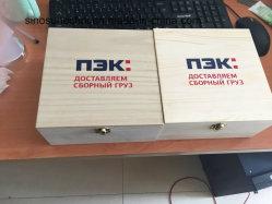 Petite boîte en bois de haute qualité boîte cadeau en bois avec logo de l'écran Slik