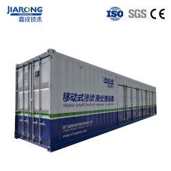 Полностью автоматическая контейнерных перевозок угля химического текстильной переработки сточных вод
