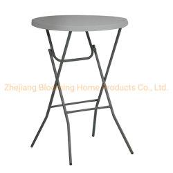 طاولة مستديرة بلاستيكية مقاس 24 بوصة HDPE للاستخدام في الأماكن الداخلية والخارجية