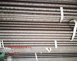 A53b het Naadloze Aantal van de Rang van de Pijp van het Staal van de Vervaardiging van de Pijp van het Staal ASTM Naadloze