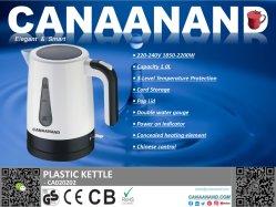 Canaanand - 高品質、ベストセラー LED ライト 1.0L 2200W 304/ スチールヒータプラスチック製 Jug 電動湯沸かし器