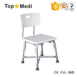 ردّ اعتبار معالجة طبّيّ مسنّون عناية مستشفى [سون] يحمّم كرسي تثبيت أوبال مع مقادات مسنّون حمام [شوور شير]