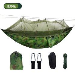 Mobili per esterni Mobili da Giardino amaca Campeggio amaca con zanzariera