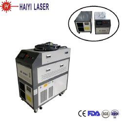 1000W1500W2000W de handbediende Apparatuur van het Lassen van de Vlek van de Lassers van de Laser voor de Doos van de Distributie van het Roestvrij staal
