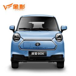 Hot vendre de la Chine de la fabrication de la batterie SUV DG/Rhd voiture bon marché pour la vente d'adultes électrique