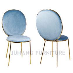 Nordic の設計積み重ね金の金属の円形の背部レストランの椅子 (HM-51)