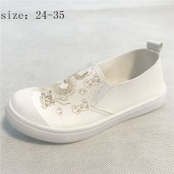 カスタマイズされたブランドの方法子供の注入の偶然のズック靴の履物(HH19518-10)