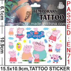 漫画Body Art Tattoo (cg065)