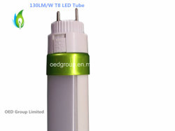 14W 1800lm 130lm/W T8 LED 튜브(3ft 900mm
