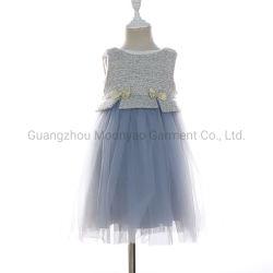 [سبسل وكّسون] يرتدي نوع تويد تول [فلوور جرل] ثوب رسميّة لأنّ أطفال بنت لباس