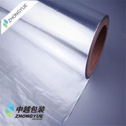 Антистатические экранирование ламинированной алюминиевой фольги пленки полиэтиленовой пленкой для алюминия