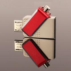 アンドロイドおよびコンピュータ8GB 16GB 32GB 64GB 128GBの工場卸売の競争価格のためのUSB 3.0の携帯電話OTG USBのフラッシュ駆動機構
