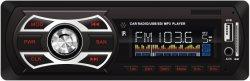 Оптовая торговля универсальное 1 DIN автомобильный радиоприемник с устройства USB/SD/Aux