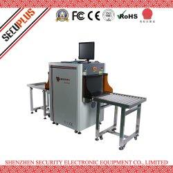 A SPX-5030um sistema de segurança de raios X, calçados, sacos de brinquedo, equipamento de inspecção de raios X