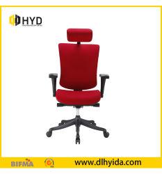 Fo Shan Une bonne conception ergonomique des prix concurrentiels Chaise de maillage de pivotement