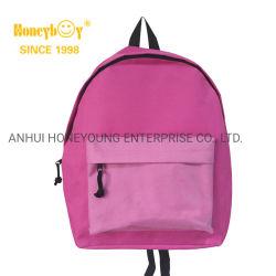 Стильный Простой черный подростковой средней школы рюкзаки сумки
