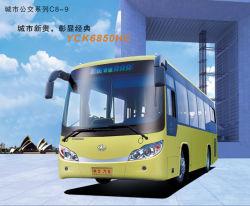 De tamaño medio de autobuses urbanos - Buena aplicabilidad (C8~10 serie)