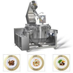 الصين الصناعية الكبرى التجارية الآلية المتعددة الكوكبية Tilting Curry Chili خلط حبوب القهوة خلط الطعام صنع البخار بالغاز الكهربائي صلصة الخضار وعاء