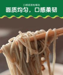 Cinese migliore qualità secco biologico Buckwheat Noodles Instant Food