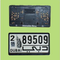 유럽 미국과 러시아를 위한 공장 판매 차 부속품 자동차 부속용품 번호판 자동차 면허증 격판덮개