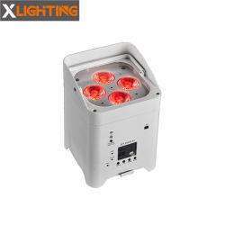 購入4PCS新しく平らで細い電池LEDの同価ライト