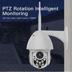 En el exterior impermeable IP66 CCTV Seguridad vigilancia inalámbrica de alta velocidad de la cámara IP Domo